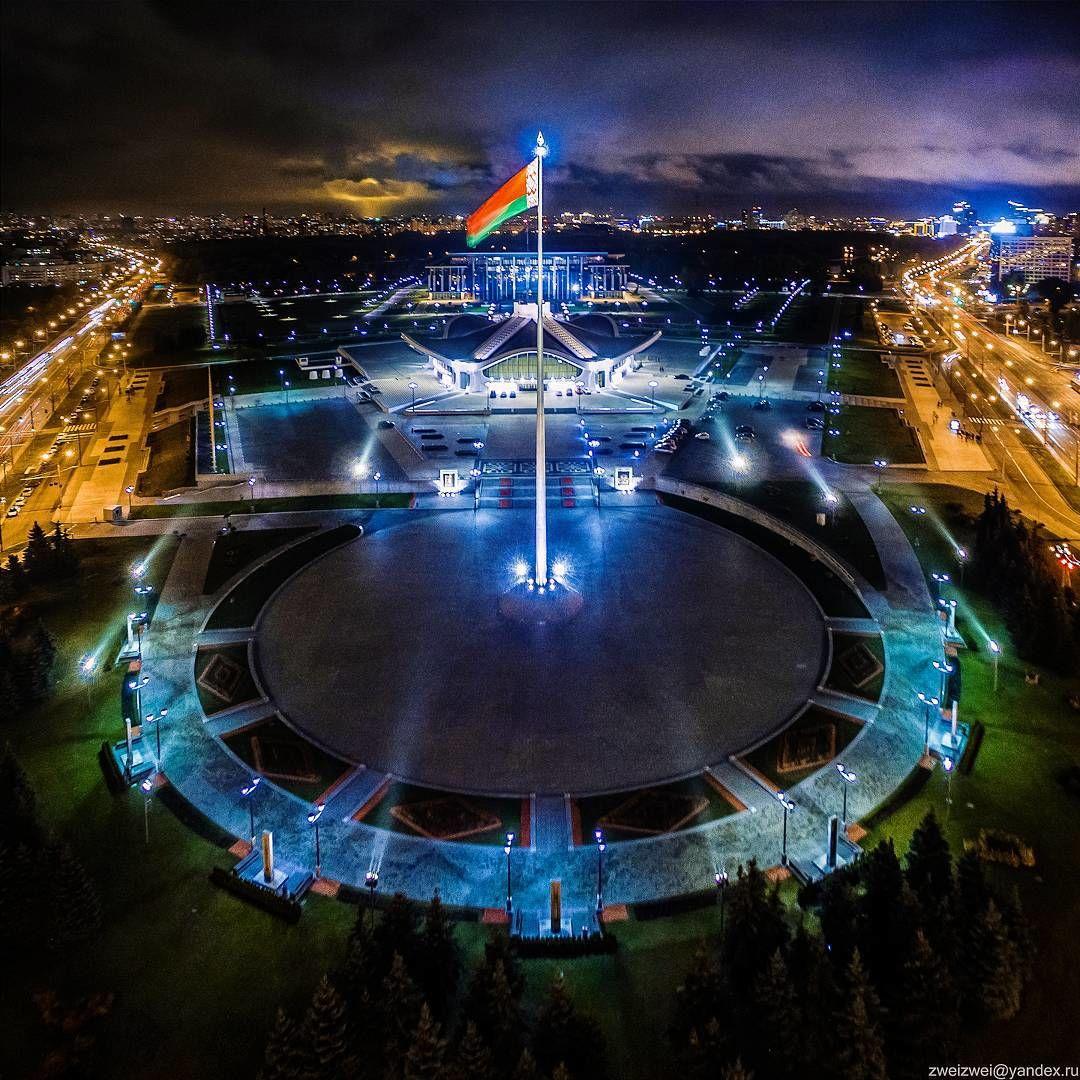 Площадь Государственного флага.