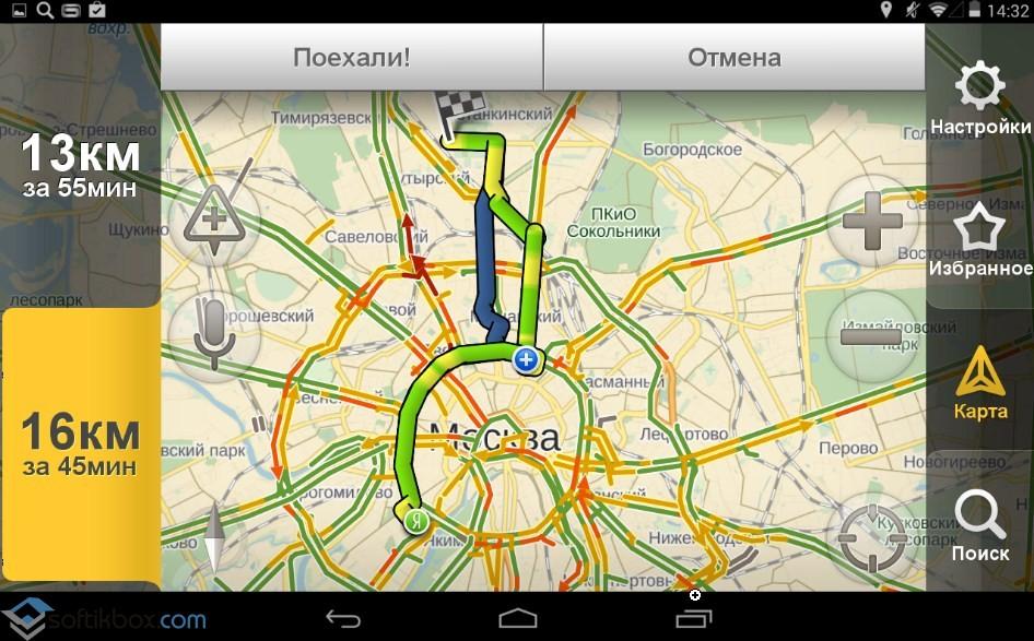 «Яндекс» внедрил голосового помощника в «Навигатор»