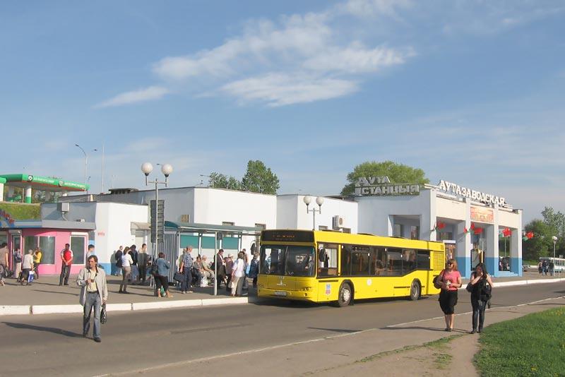 Автостанция Автозаводская