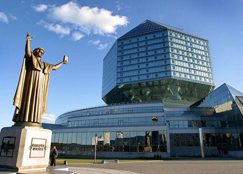 Национальная библиотека Республики Беларусь