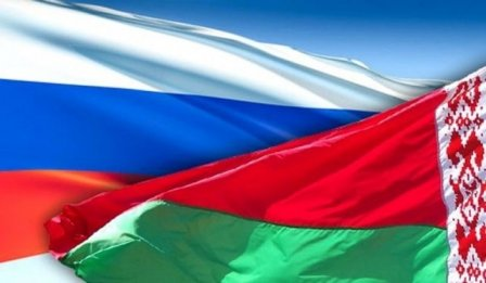 Белорусско-российские экономические отношения