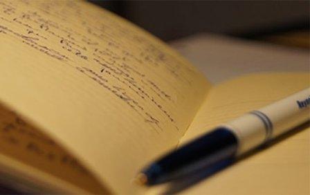 Биржевой дневник - дневник трейдера