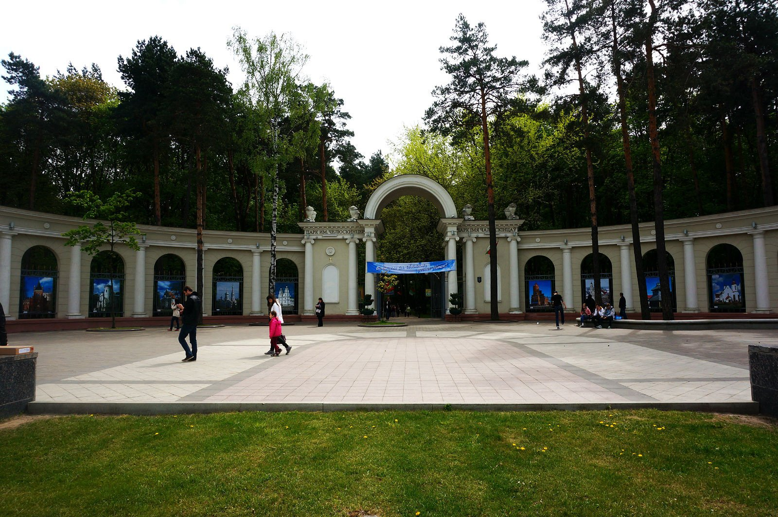 Minskteki Chelyuskintsev Parkı 6