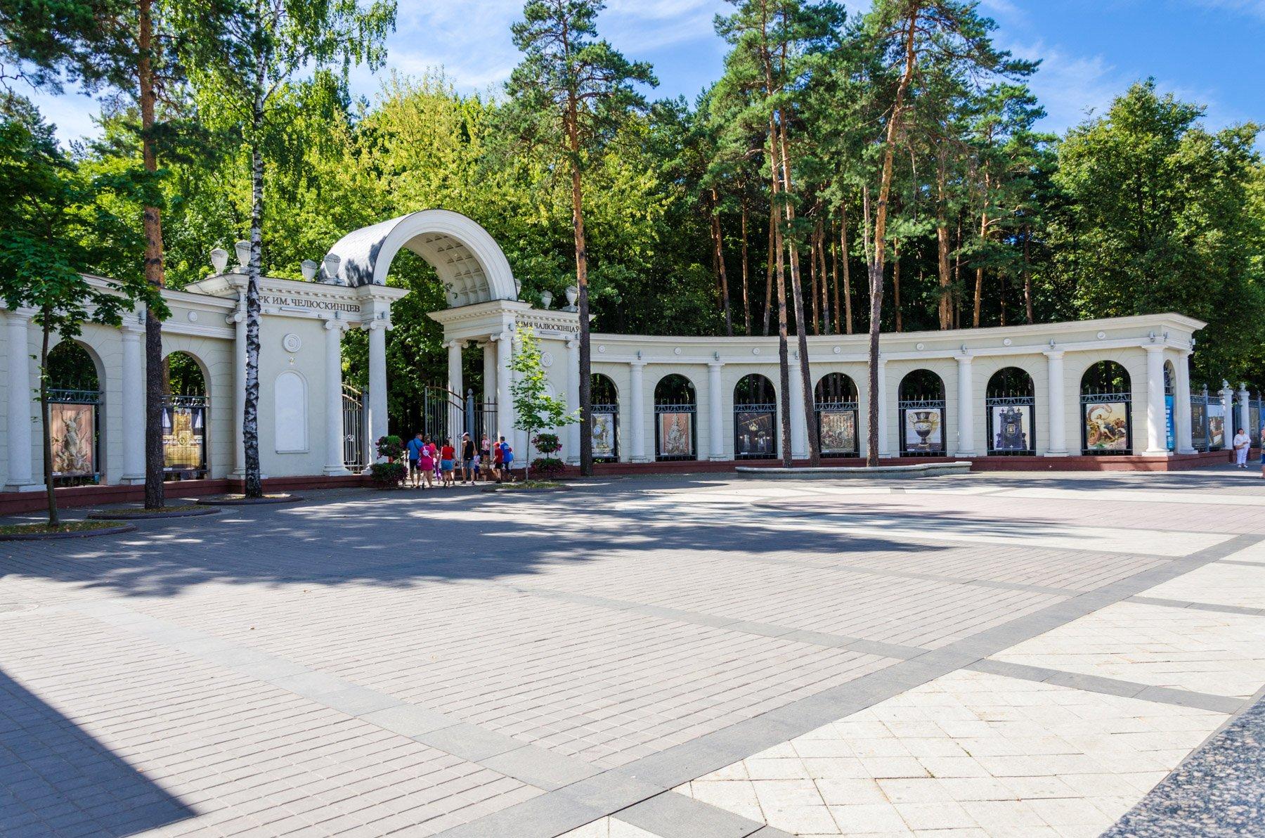Minskteki Chelyuskintsev Parkı 74