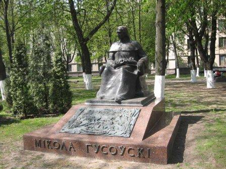 Памятник Николаю Гусовскому