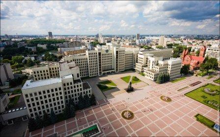 Дом правительства Республики Беларусь