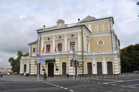 Театр имени Янки Купалы