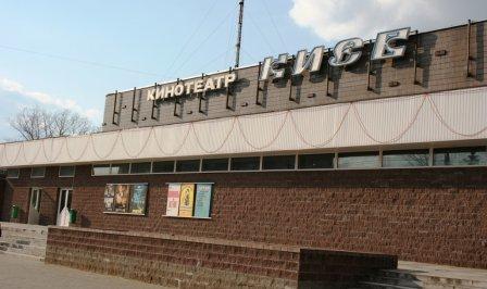 Киев 3d