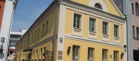 Музей истории города Минска