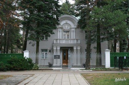 Государственный литературный музей Якуба Коласа