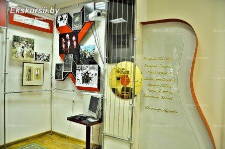 Музей В. Мулявина