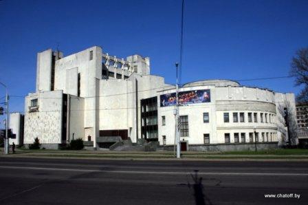 Белорусский музыкальный театр