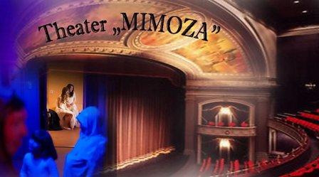 Интегрированный театр «Мимоза»