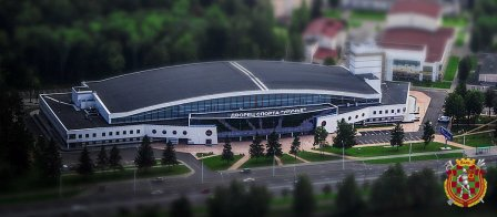Дворец спорта Уручье